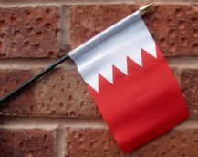 HAND WAVING FLAG (SMALL) - Bahrain